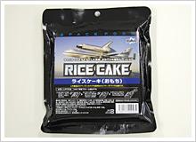 RAICE CAKE(おもち)
