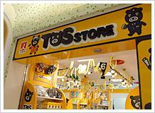 TBS store 東京駅店
