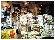 渋谷クラブミュージックショップ