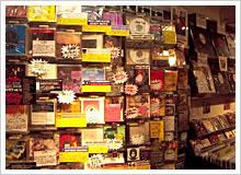 新宿クラブミュージックショップ