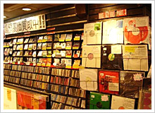 御茶ノ水クラブミュージックショップ