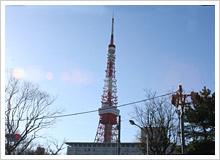 10キロクリア、次の目標は東京タワー
