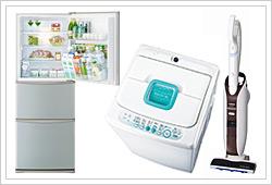 冷蔵庫『GR-A34N』、洗濯機『AW-42SE』、掃除機『VC-Y51D』