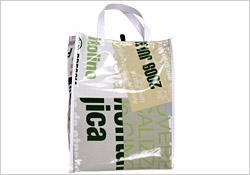雨の日に大きな荷物でも大丈夫 FIBO 358 ¥7,140(税込)