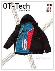 日本から世界へ発信する新たなプロダクトシリーズ『OT-Tech』