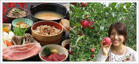 りんご・ぶどう・なし・プルーン4種の果物食べ放題 南信州秋の五種味覚収穫祭!
